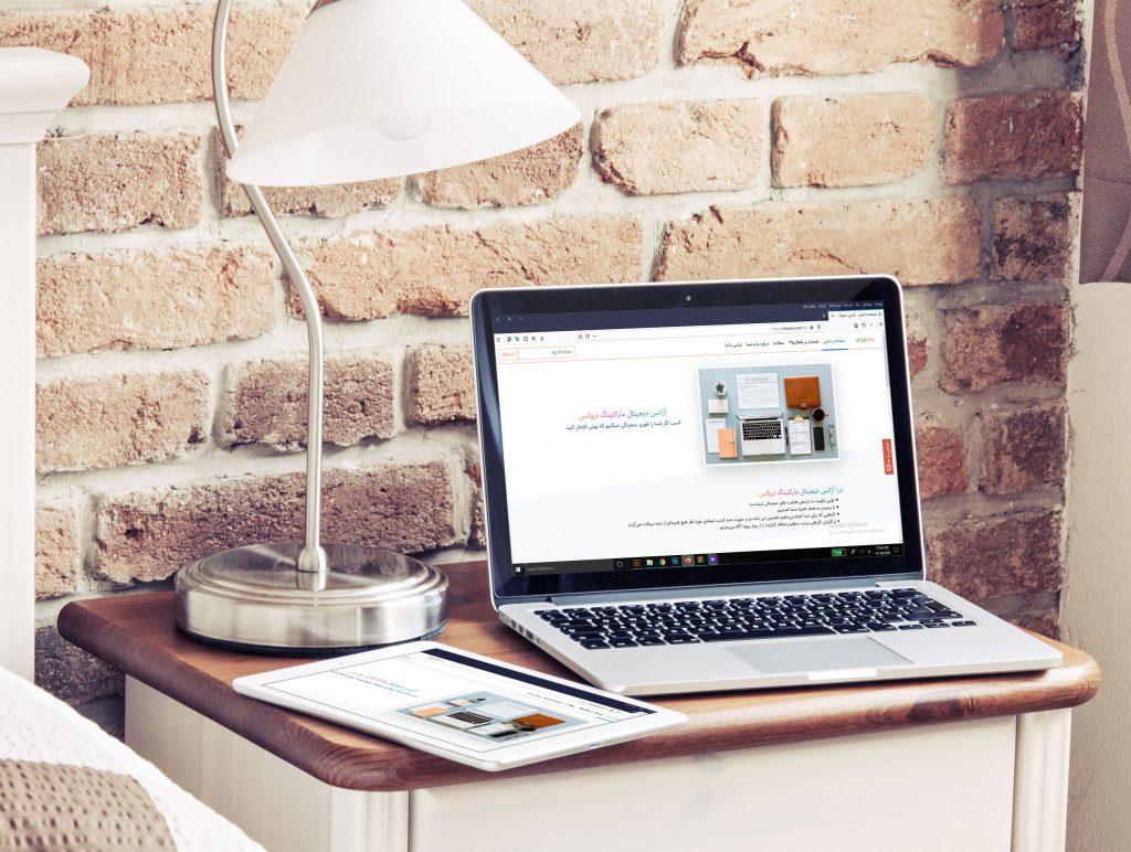 دیجیتال مارکتینگ تروانس