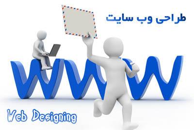 در چند ثانیه وب سایت طراحی کنید
